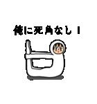 うざい男3(個別スタンプ:22)