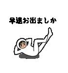 うざい男3(個別スタンプ:23)