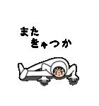 うざい男3(個別スタンプ:25)