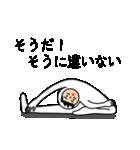 うざい男3(個別スタンプ:26)