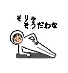 うざい男3(個別スタンプ:28)