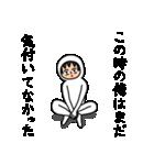 うざい男3(個別スタンプ:29)