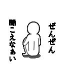 うざい男3(個別スタンプ:30)