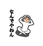 うざい男3(個別スタンプ:31)