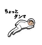 うざい男3(個別スタンプ:32)