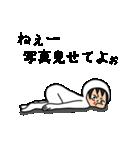 うざい男3(個別スタンプ:34)