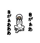 うざい男3(個別スタンプ:35)