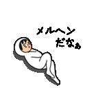 うざい男3(個別スタンプ:37)