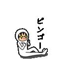 うざい男3(個別スタンプ:39)