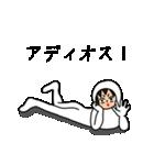 うざい男3(個別スタンプ:40)