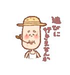たけぞうとおうめさん(個別スタンプ:08)