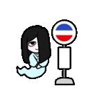 おくらちゃん(個別スタンプ:02)