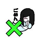 おくらちゃん(個別スタンプ:03)