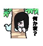 おくらちゃん(個別スタンプ:08)