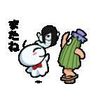 おくらちゃん(個別スタンプ:16)