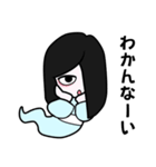 おくらちゃん(個別スタンプ:19)