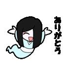 おくらちゃん(個別スタンプ:20)