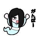 おくらちゃん(個別スタンプ:21)