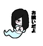 おくらちゃん(個別スタンプ:23)