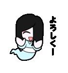 おくらちゃん(個別スタンプ:24)