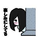 おくらちゃん(個別スタンプ:25)