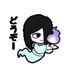 おくらちゃん(個別スタンプ:26)