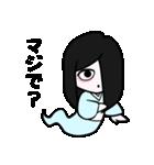 おくらちゃん(個別スタンプ:28)