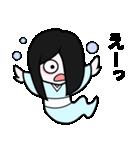 おくらちゃん(個別スタンプ:29)