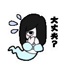 おくらちゃん(個別スタンプ:31)