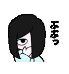 おくらちゃん(個別スタンプ:32)