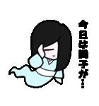 おくらちゃん(個別スタンプ:36)