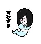 おくらちゃん(個別スタンプ:39)