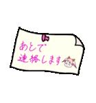 こかげのやぎ vol.4(個別スタンプ:08)