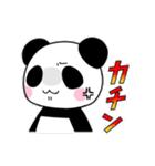 ぷんぷんぱんだ(個別スタンプ:3)