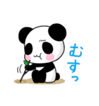 ぷんぷんぱんだ(個別スタンプ:8)