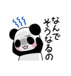 ぷんぷんぱんだ(個別スタンプ:9)