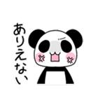 ぷんぷんぱんだ(個別スタンプ:10)