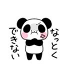 ぷんぷんぱんだ(個別スタンプ:14)