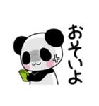 ぷんぷんぱんだ(個別スタンプ:15)