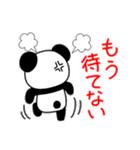 ぷんぷんぱんだ(個別スタンプ:16)