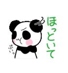 ぷんぷんぱんだ(個別スタンプ:17)