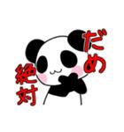 ぷんぷんぱんだ(個別スタンプ:18)