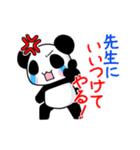 ぷんぷんぱんだ(個別スタンプ:22)