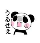 ぷんぷんぱんだ(個別スタンプ:25)