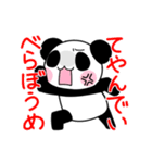 ぷんぷんぱんだ(個別スタンプ:26)