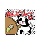 ぷんぷんぱんだ(個別スタンプ:28)