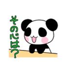 ぷんぷんぱんだ(個別スタンプ:30)