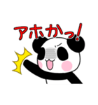ぷんぷんぱんだ(個別スタンプ:32)