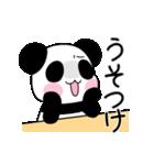 ぷんぷんぱんだ(個別スタンプ:35)