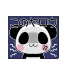 ぷんぷんぱんだ(個別スタンプ:36)